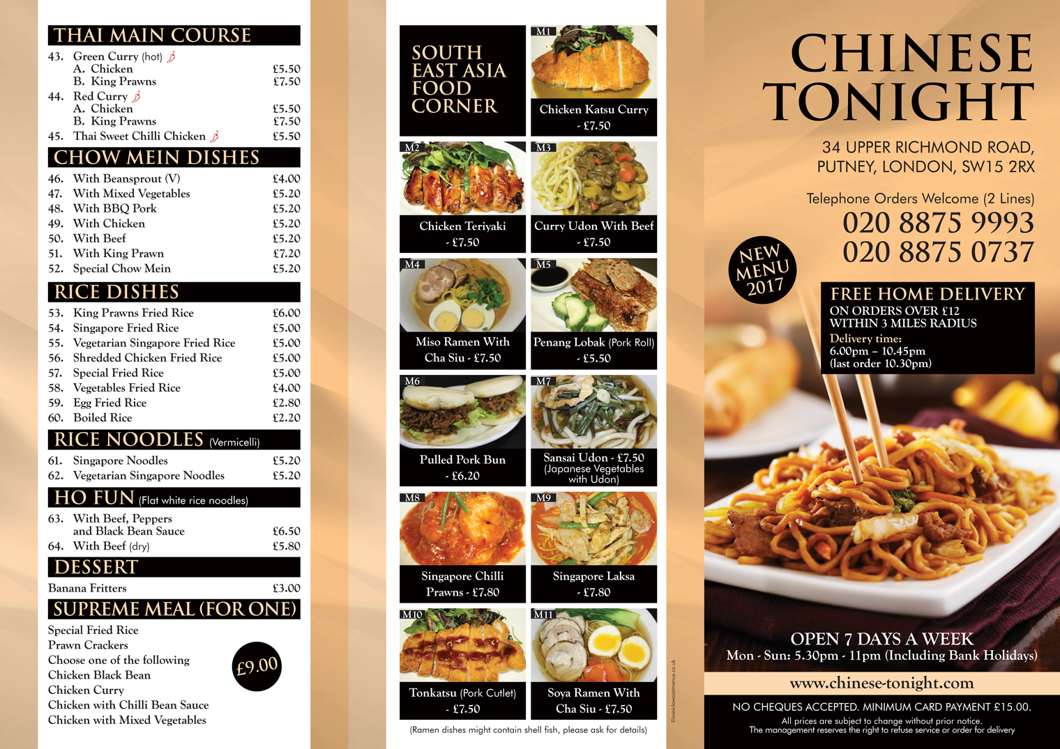 Chinese Tonight SW15 - Menu